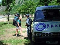 Безопасность туризма