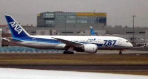 самолет 787