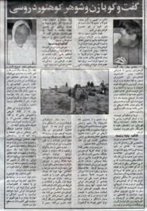 статья в иранской газете ч.2