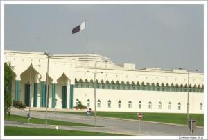 Доха. Катар. Emiri Dwan