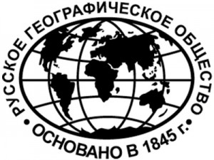 Эмблема_РГО
