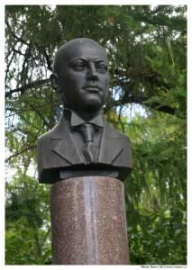 Николай Гумилев. Бежецк