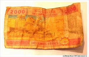Камерун. Валюта.