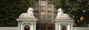 Центральный Дом Ученых