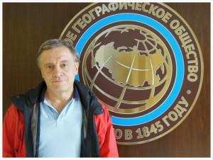 В штаб-квартире РГО