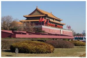 Тяньаньмэнь. Ворота в Запретный город.