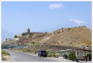 Армения. Арарат