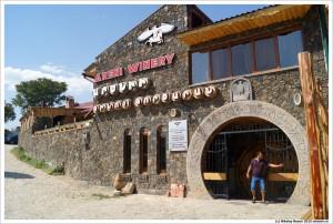 Армения. Арени