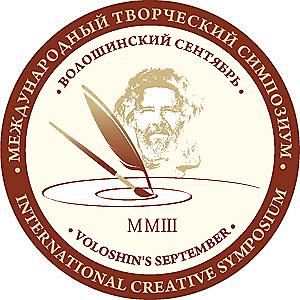 voloshinskij_sentjabr_mid