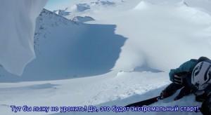 """Старт. Кадр из фильма """"Ничейная земля. Экспедиция в Антарктиду"""""""